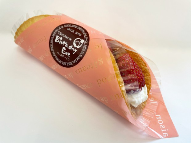 苺のオムレット